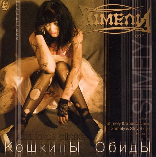 http://llimejib.ucoz.ru/pics/kocover.jpg