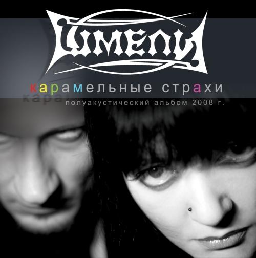 http://llimejib.ucoz.ru/pics/kscover.jpg