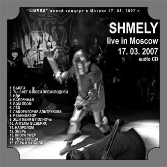 http://llimejib.ucoz.ru/pics/live2007_cover.jpg