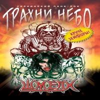 http://llimejib.ucoz.ru/pics/shm/cover/tncover.jpg