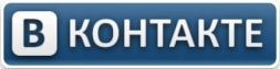 http://llimejib.ucoz.ru/pics/vkontakte_logo.jpg